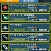 【PSO2】エピソード6始動!