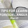 外国語を学ぶ20Tips Part2
