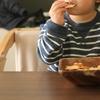 ズボラ幼児食:野菜をたくさん接種したい、スープストック