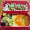 【離乳食完了期お弁当】揚げ出し豆腐の野菜あんかけ&マグロステーキ弁当レシピ ~わかめご飯&さつまいもミルク煮入り~