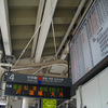 #2677+2678 猿橋&鳥沢(2012.04.15)