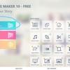 初心者でも簡単!Movie Maker 10 Freeでスクロール動画を作る方法
