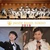 東京音楽隊の当面の予定(2019年4月現在)