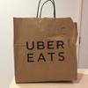 シンガポールでデリバリーサービス「UBER EATS」を使ってみたら最高だった!