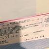 【ライブレポ】「桑田佳祐 AAA 平成三十年度!第三回 ひとり紅白歌合戦」に見た日本歌謡の艶めきとこれからの「大衆歌手」の在り方とは?