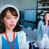 吉高由里子主演ドラマ「わたし、定時で帰ります」。アミューズの後輩、清水くるみが好演