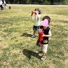 【福岡市保育園選び】2017年申し込みから入園まで見学した保育園数や選んだポイント
