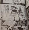 青空文庫、吉川英治「三国志」も「宮本武蔵」もぜんぶ公開。