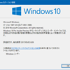 9/23  Windows10の新ビルド、14931リリース!  【Windows・Insider Preview】