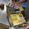 安中市の中島酒店(中島商店)で話題の生ジョッキ缶と鳳凰聖徳を購入~2020年春の緊急事態宣言下でもアルコール製剤が買えた店で奇跡再び~