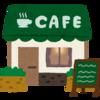 【滋賀県・石山寺】食事もおやつも美味しいHOTORI CAFEがおすすめです