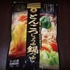 とんこつ醤油炊き餃子鍋 ~ミツカンのシメまで美味しいとんこつしょうゆ鍋つゆで炊き餃子鍋食べてみた!~