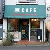 玉川学園前「The GOSPEL CAFE (ゴスペルカフェ)」