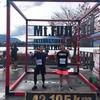 人生初のフルマラソンに出た話【富士山マラソン2019】