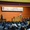 高等学校 第71回卒業式