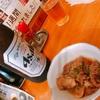 【飲み・グルメ】上野で立ち飲みで昼飲みしてきました♪