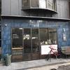 【穴場カフェ】みんなには内緒にしておきたい!ゆったり過ごせる隠れ家カフェ
