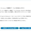 Skype UWPプレビュー にさっさと会話ログの検索機能をつけてほしい