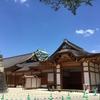 本丸御殿が完成した真夏の名古屋城へ その1