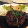 ●大宮駅東口「俺の洋食・ビストロ・ボナペティ」のビストロハンバーグ