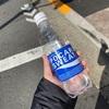 自分の中での「運動後に飲むと美味しい飲み物ランキング」に変動が