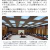 日本人ではない人たちからの妨害  2021年5月23日