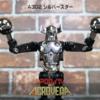 【ミクロマン】 復刻版 アクロイヤー A-302 シルバースター レビュー