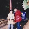 【五日~七日目】199X年2月、大阪・上海間を船上4日、中国旅行14日間の手書きメモが出て来た!