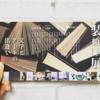 アートソムリエ山本冬彦推薦作家による装幀画展2019