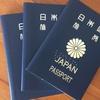 初めての海外旅行から18年。訪れた国は15ヵ国以上!