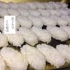 おうちでくら寿司