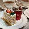 【神楽坂グルメ】ぼん・りびえーるのケーキを堪能の巻