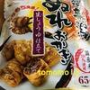 岩塚製菓『新潟 ぬれおかき 生しょうゆ仕立て』を食べてみた!