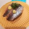 【魚べい】今回食べたものをおいしかった順にランキング!魚べいならパパもママも子どもも満足!