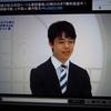 藤井4段番組/ニコ生