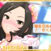 本日8/7は向井拓海ちゃんの誕生日です! おめでとうございます!