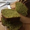 ✿抹茶菓子✿(クッキーレシピ)