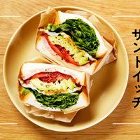 【金沢】今日のお昼はサンドイッチで決まり!テイクアウトもできる金沢のオシャレなサンドイッチ専門店5選