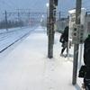 北海道苫小牧