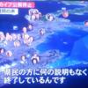 閉鎖はありえない - 県は「沖縄平和学習アーカイブ」の管理運営を (県や企業でなく) 学術機関に委託してください !