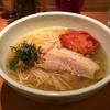 【今週のラーメン1700】 アイバン ラーメン Plus (東京・経堂) 塩らーめん+トマト