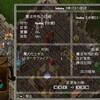 EJ Play ~ サポートのサポートキャラ