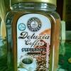 業務スーパーのベトナム産インスタントコーヒー『デラクシアコーヒー(500g 798円税別)』は酸味がうすく苦味もやさしい味でした!