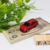 自動車税のpaypay支払い