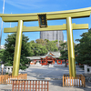 岐阜「金神社」特別な日 うっかり御朱印の列に並んだらえらい事に・・・