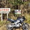YAMAHA TDR125のパワーフィルター交換して、山の中へ遊びに行ったよ。ってお話。