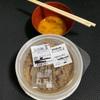 Origami Payと松屋のコラボキャンペーンに参加して牛丼並を190円で食べました