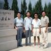 新制中国の望郷編⑧ 浙江省 稲作文化の河姆遺跡跡