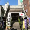 烏森神社(港区/新橋)の御朱印と見どころ