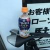 9/14(金)戸塚周回